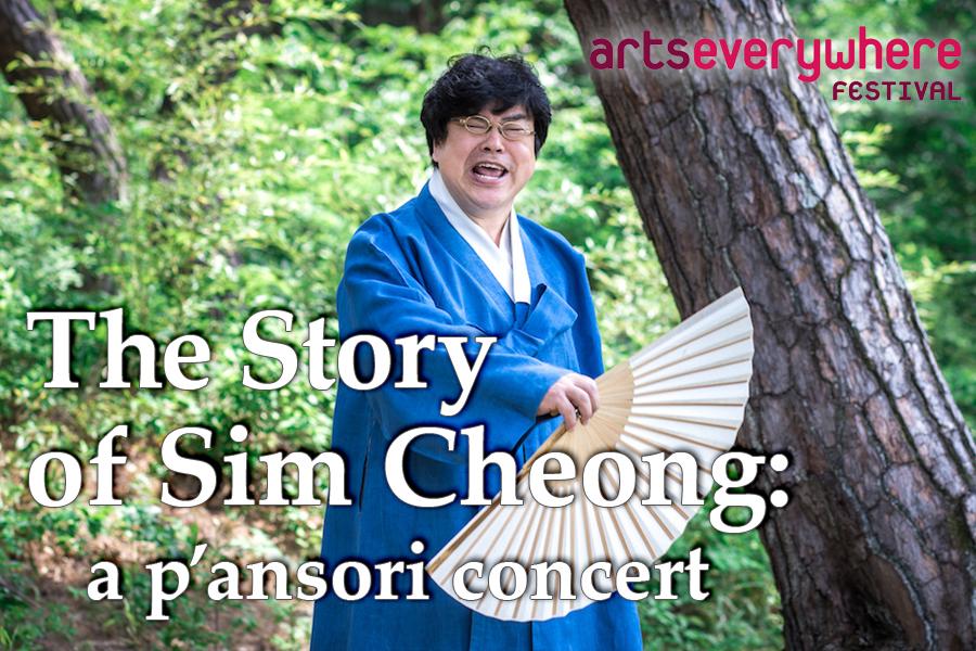 pansori-concert promo