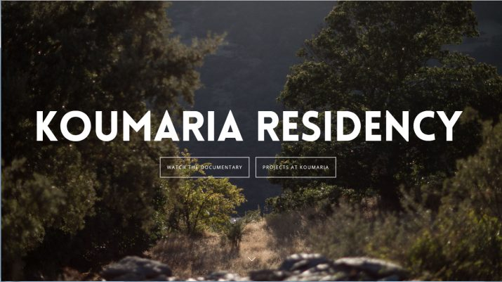 koumaria-20109 call image