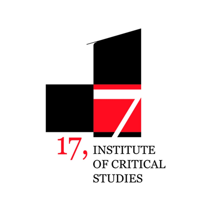 17 Estudios Criticos logo