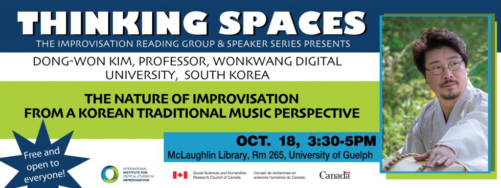 Dong-Won Kim thinking spaces flyer