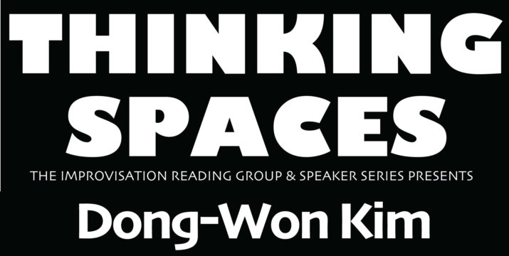 """Thinking Spaces banner for Dong-Won Kim - """"Time to Plant Seed"""""""
