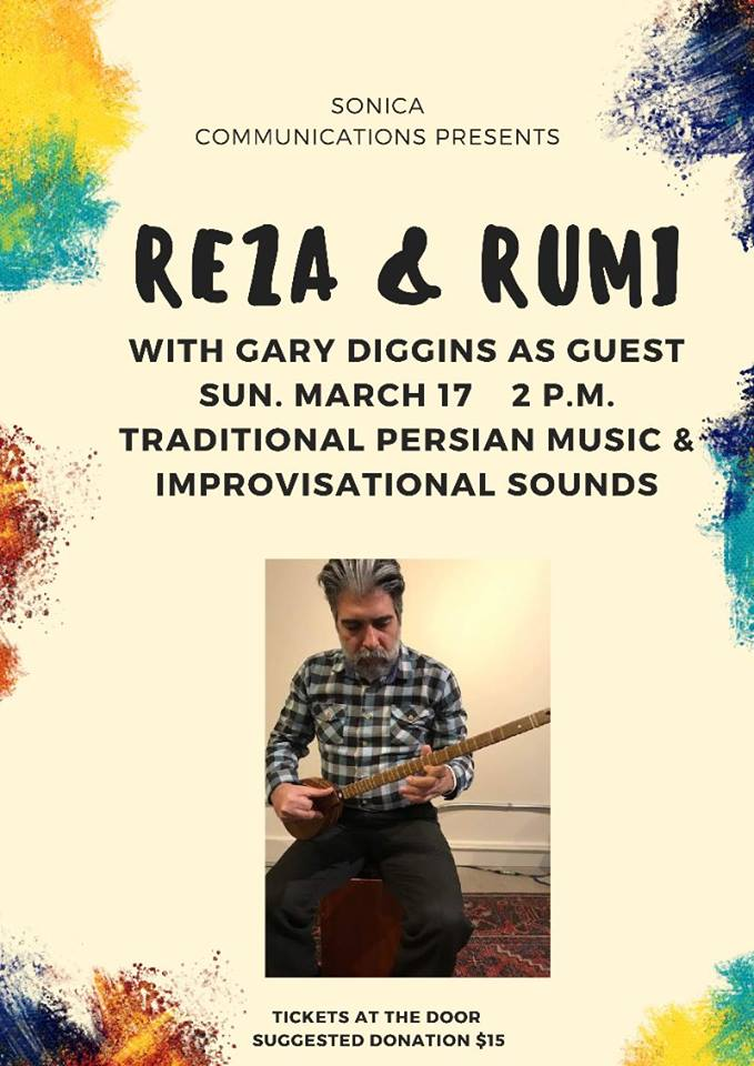 reza and rumi poster