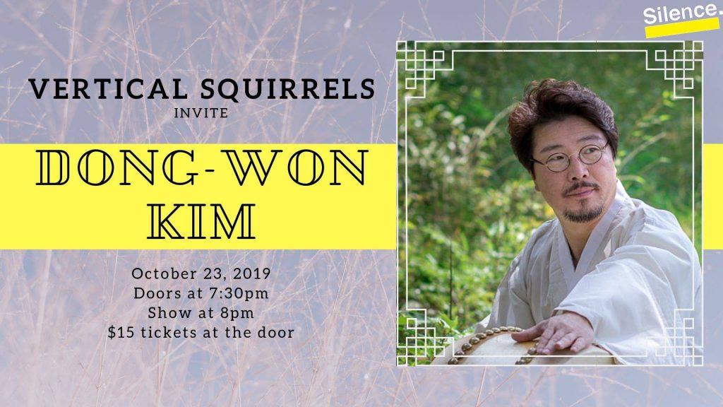 Dong-Won Kim at Silence concert promo graphic