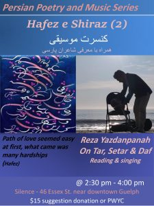 Persian poetry at silence poster